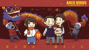 《阿瑞斯病毒》:恭贺新春 ,春节活动即将限时开启,祝特种兵们猪事大吉!-手游新闻