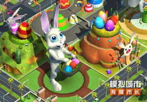 解读《模拟城市:我是市长》春季假日版本亮点元素