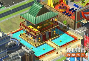 《模拟城市:我是市长》愚人节专属建筑来袭!