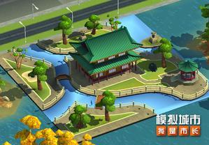 《模拟城市:我是市长》清明节专属建筑抢先看