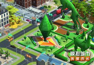 春季复苏!《模拟城市:我是市长》推出绿色灌木建筑