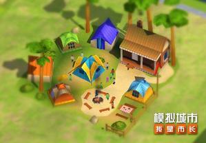 《模拟城市:我是市长》春季露营建筑即将登场!