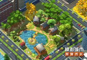 《模拟城市:我是市长》感受郊外露营的闲情逸趣
