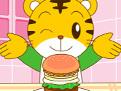 小游戏巧虎做汉堡